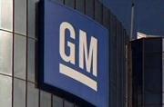 General Motors ventes voitures