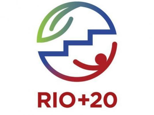 rio20_logo.jpg