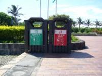 Recyclage déchets
